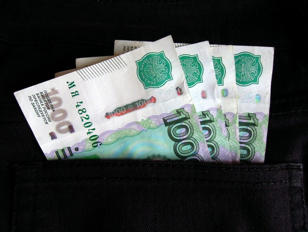 money, ruble, currency
